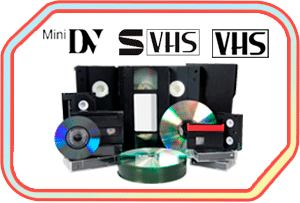 Пакети відцифровки відеокасет