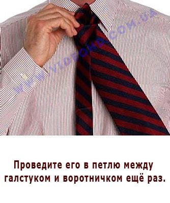 Как завязывать галстук «Полувиндзор»