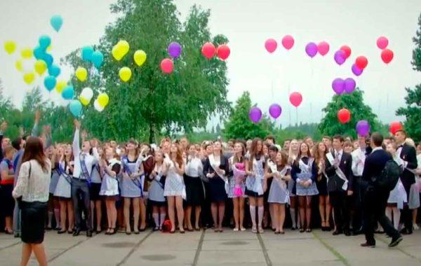 Видеосъемка школьного клипа в Житомире