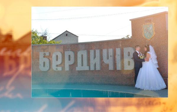 Заказать слайд-шоу в Бердичеве