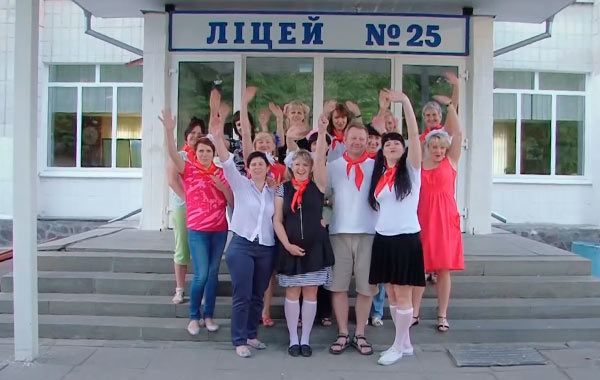 Сюрприз от родителей на выпускной Житомир
