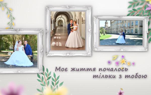 Заказать слайд-шоу в Киеве