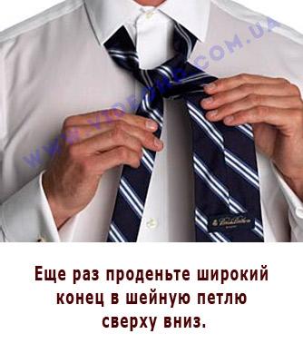 Как завязывать галстук «Виндзор»