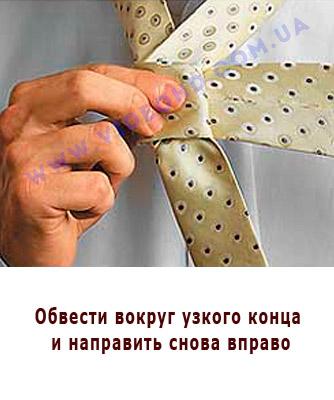 Как завязывать галстук «Диагональный узел»