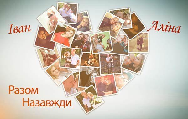 Заказать слайд шоу в Бердичеве