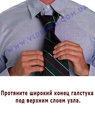 Как завязывать галстук «Принц Альберт»