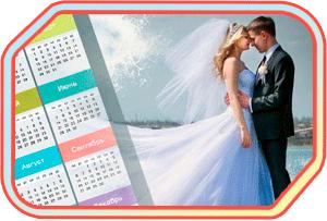 Красиві весільні дати 2021